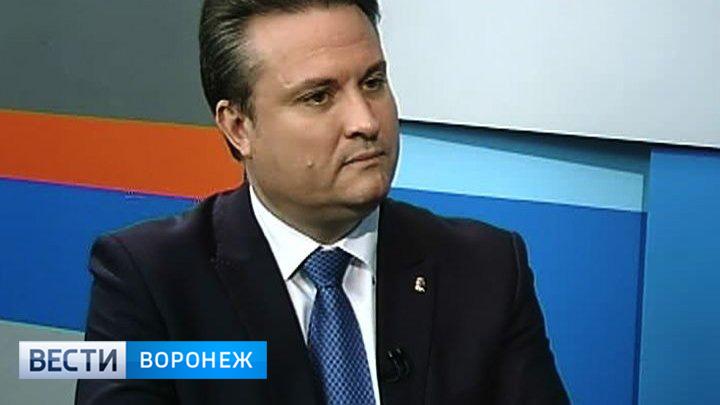 Администрацию Воронежа возглавил Вадим Кстенин