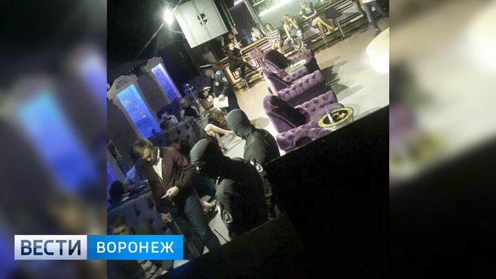 Силовики прокомментировали «внезапные визиты» в воронежские ночные клубы