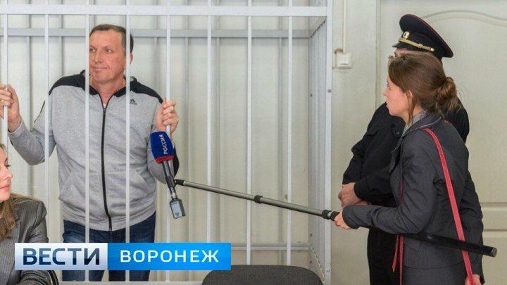 Воронежский суд оставил главу Хохольского района под домашним арестом до марта