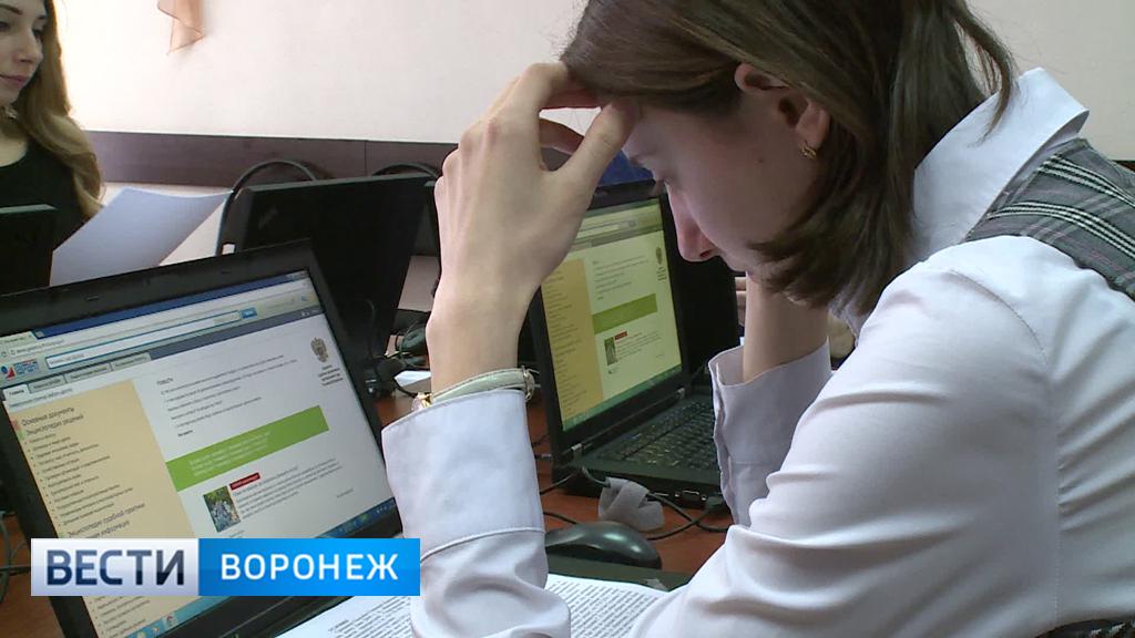 Воронежские студенты соревновались в знании юриспруденции
