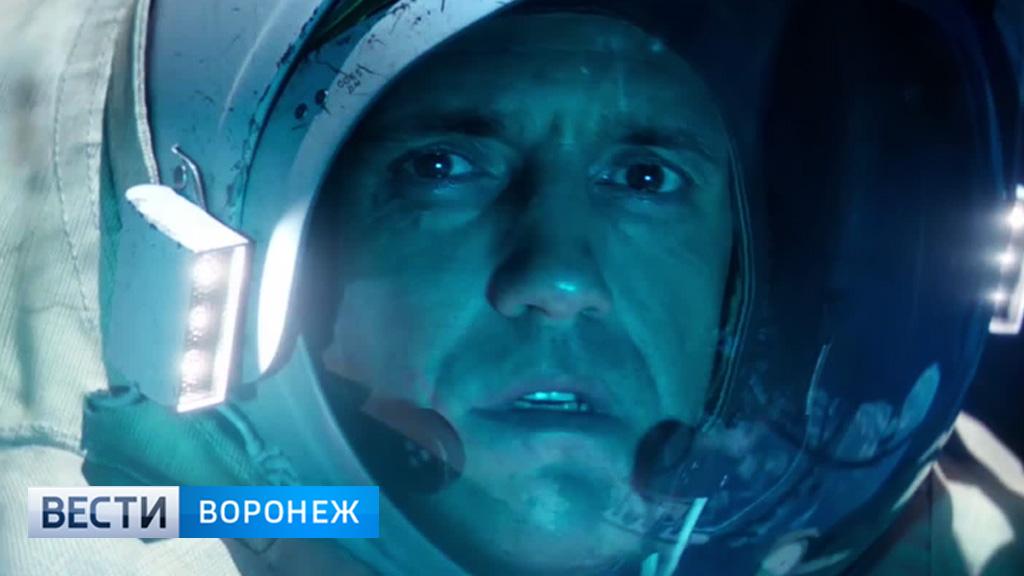 Сотрудники воронежского КБХА оценили реалистичность фильма «Салют-7»