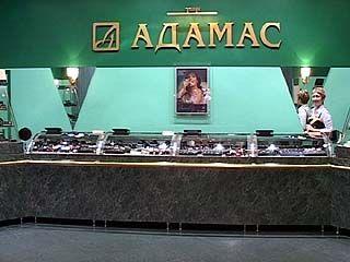 """Магазин """"Адамас"""" провел акцию ко Дню влюбленных"""