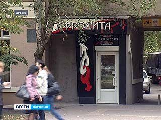 """Магазин с эротической продукцией """"Афродита"""" обязали закрыть"""