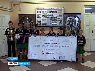 Мальчишки из Калачеевского интерната готовятся к ответственному матчу