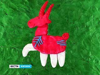 Маленькая глиняная жизнь. Воронежские свистульки стали героями мультфильма
