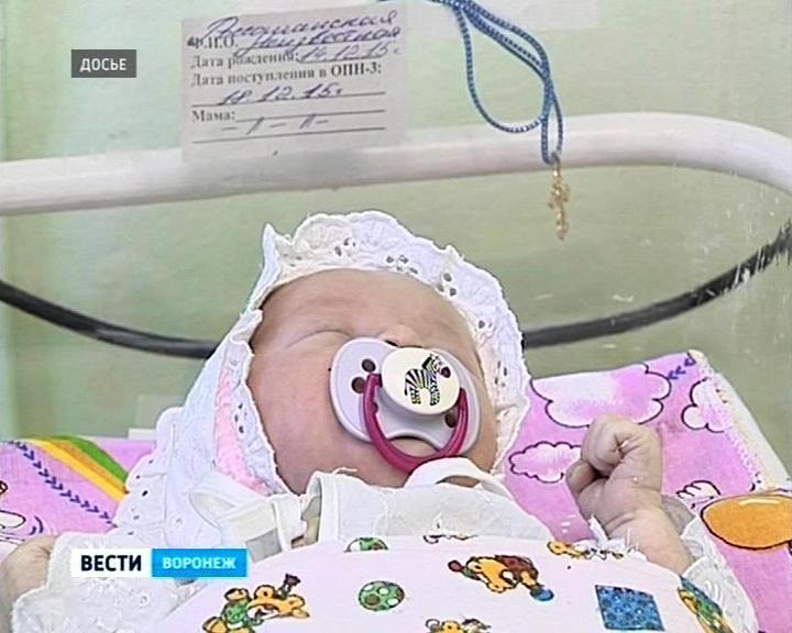 ВВоронежской области женщине, бросившей ребенка ввыгребной яме, вынесли вердикт