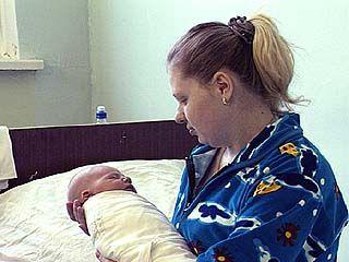 Материнство и детство поддержат на государственном уровне