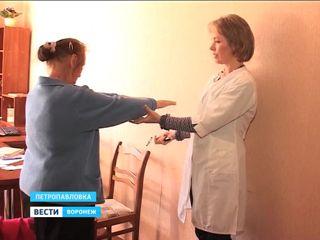 Медики из областной больницы побывали на обходе в районах