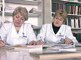 Медики получили заслуженные награды