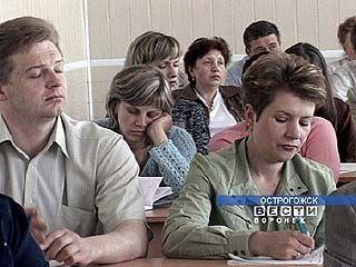 Медики провели совещание в Острогожске