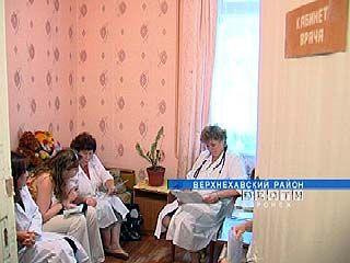 Медики Верхнехавской ЦРБ не платят коммуналку в знак протеста