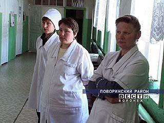 Медиков Байчуровской больницы сокращают