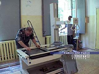 Медоборудование поступило в Рамонский район