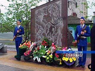 Мемориал участникам современных локальных конфликтов открыли в Лисках