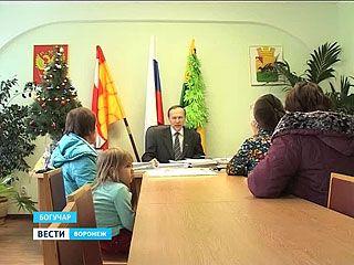 Мэр Богучара признан самым открытым главой поселения в России