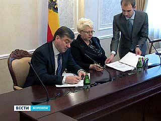 Мэрия и профсоюз педагогов подписали соглашение о сотрудничестве