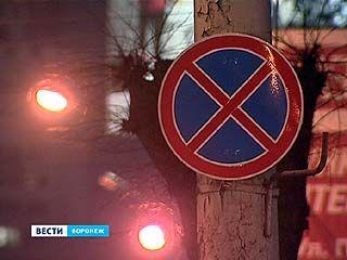 Мэрия опубликовала измененную схему дорожного движения на улице Кольцовской