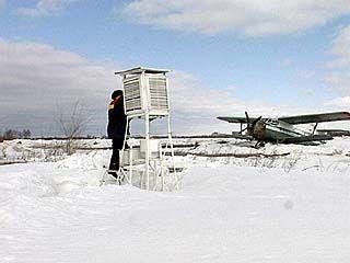 Метеорологи отмечают профессиональный праздник