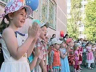 Международному дню защиты детей - 60 лет