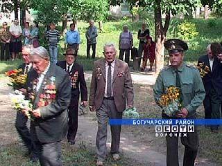 Международный день памяти жертв фашизма отметили в Богучаре