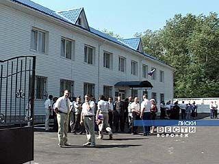 Межрайонная прокуратура Лисок отметила новоселье
