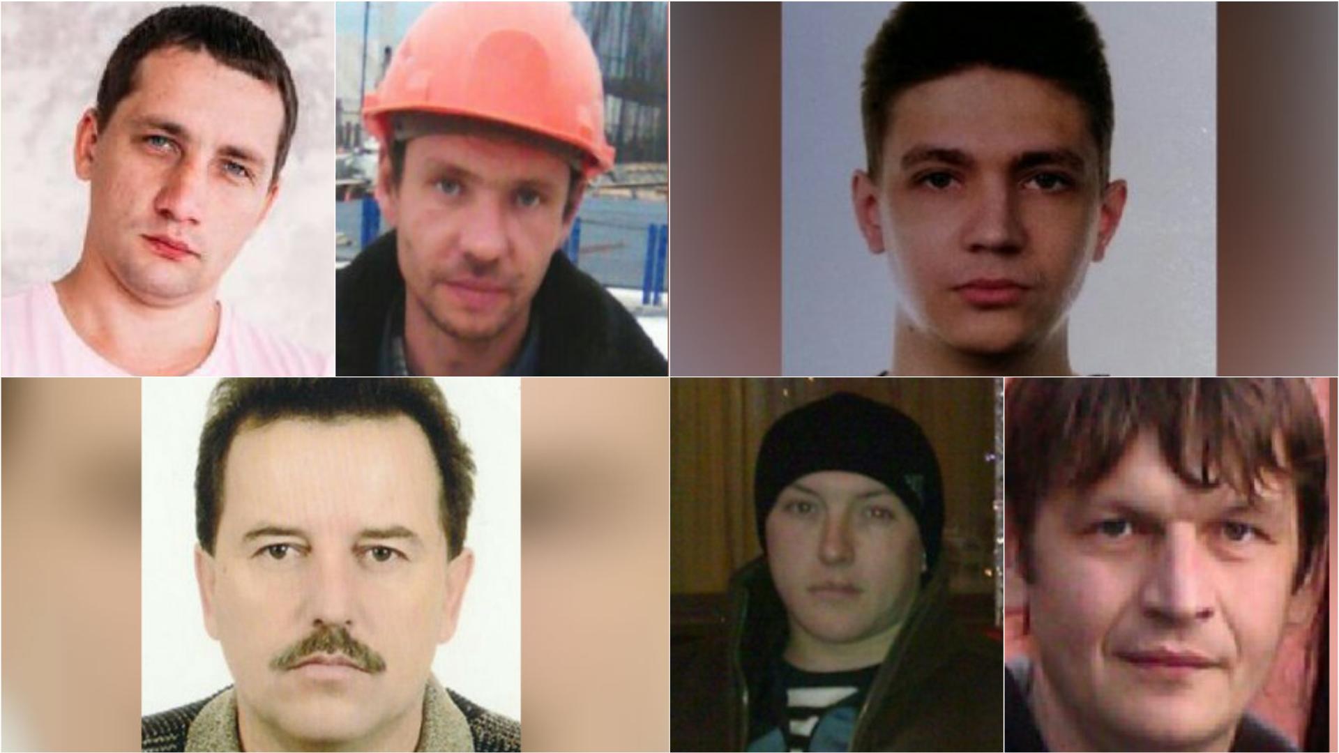 Пропавшие люди за последний месяц в воронеже