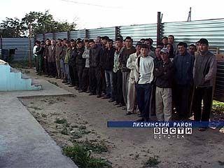 Миграционная служба Лискинского района провела рейд