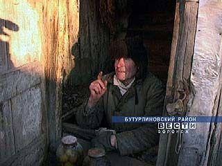 Михаил Рогатнев - последний, кто остался в посёлке Благовещенском