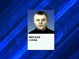 Михаила Сурина, которого обвиняют в хищении миллионов Александра Кержакова, арестовали