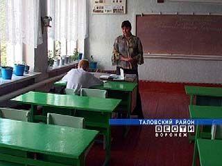 Михинская школа за несколько дней перешла в разряд малочисленных