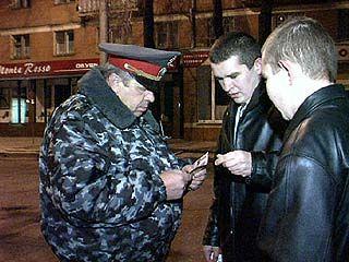 Милиции россияне не верят, но надеются на лучшее