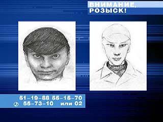 Миллион рублей - за помощь в розыске опасных преступников!