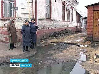 Минэкологии и минстрой совместно решат канализационную проблему Борисоглебска
