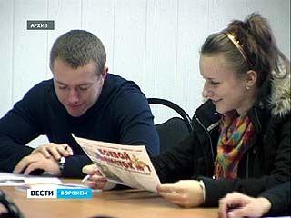 Министерство обороны и ВГУ договорились о сотрудничестве