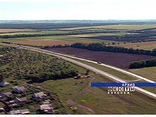 Минобороны готово вернуть Воронежской области 7 тысяч гектаров земли