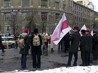 Митинг памяти прошел в центре Воронежа