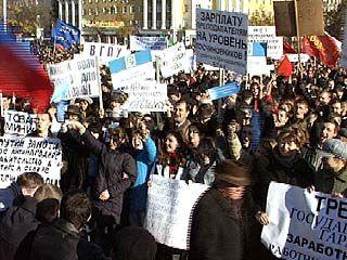 Митингующие требовали повышения зарплаты и стипендии