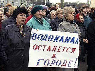 """Митингующие в поддержку """"Водоканала"""" обвиняли власти всех уровней"""