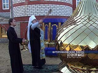 Митрополит Сергий освятил купол строящегося храма в селе Великоархангельское