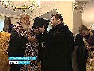 Митрополит Сергий освятил приют для беспризорных детей и украинских беженцев