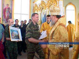 Митрополит Воронежский и Борисоглебский Сергий награжден медалью