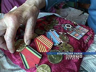 Многие участники первого парада Победы не досчитались половины медалей