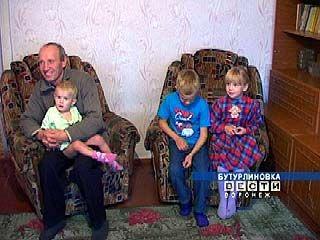 Многодетная семья из Бутурлиновки получила средства на приобретение жилья