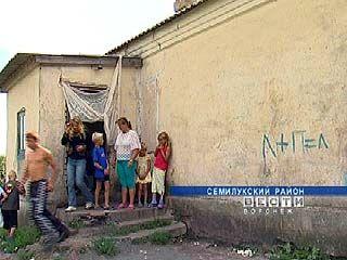 Многодетные семьи в Воронежской области поддерживают особенно