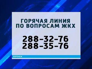 Многоэтажки Воронежа до сих пор остаются без тепла