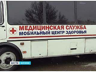 Мобильный центр здоровья отправляется в рейс по Воронежской области