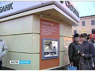 Модули самообслуживания Сбербанка появились на остановках Воронежа