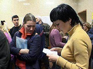 Молодежный кадровый резерв обсудят представители исполнительной власти