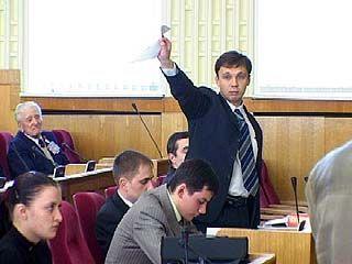 Молодежный парламент второго созыва собрался на первое заседание