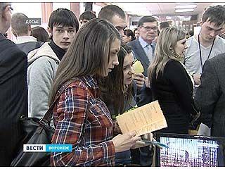 Молодое поколение Воронежа ищет работу и заботу руководителей